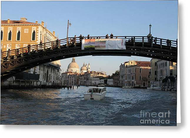 Academia. Venice Greeting Card
