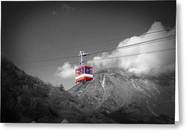 Air Trolley Greeting Card by Naxart Studio
