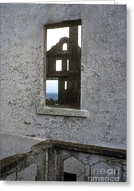 Alcatraz - Windows Greeting Card