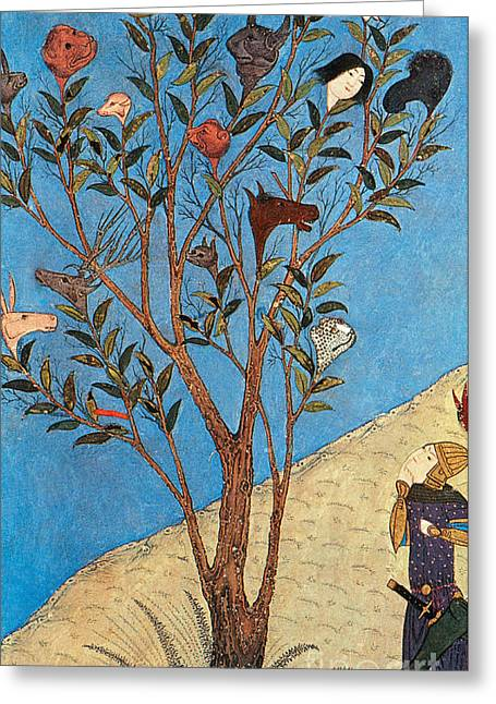 Alexander The Great At The Oracular Tree Greeting Card