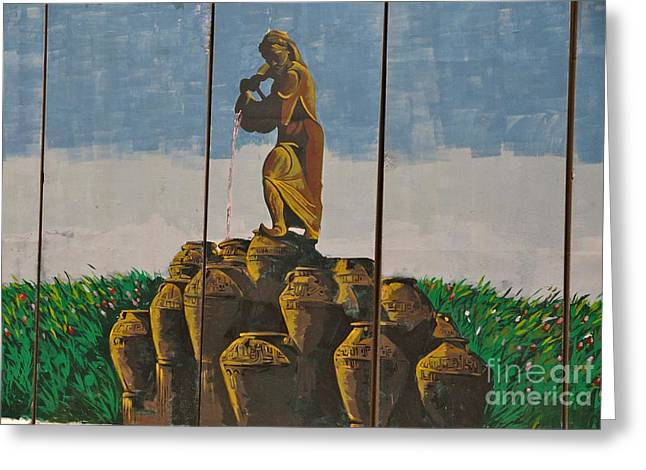 Ali Baba And The Forty Theives Greeting Card by Unknown - Iraqi Local National