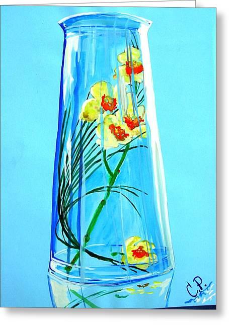 Alive Flowers Greeting Card by Sonya Ragyovska