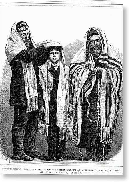 American Judaism, 1877 Greeting Card by Granger