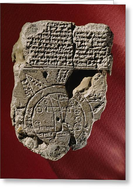 An Ancient Mesopotamian Map And Text Greeting Card by Victor R. Boswell, Jr