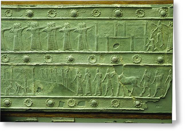 An Assyrian Relief Sculpture Depicts An Greeting Card by Victor R. Boswell, Jr