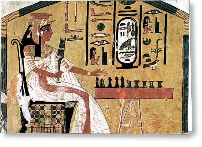 Ancient Egypt: Chess Greeting Card