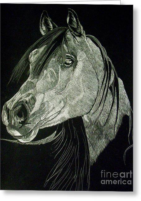 April The Horse Greeting Card by Yenni Harrison