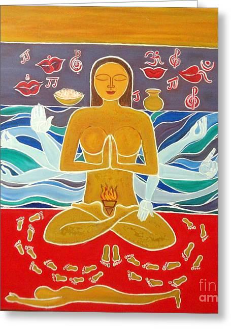 Araadhna Greeting Card