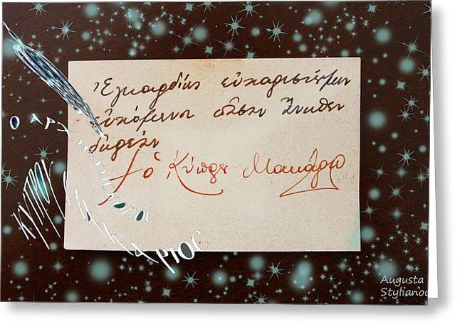 Archbishop Makarios Thank You Card Greeting Card by Augusta Stylianou