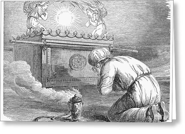Ark Of The Covenant, 1890 Greeting Card