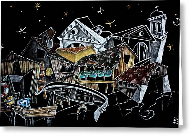 Art Night Design Original Drawing -  Gondola Squero San Trovaso Venezia Italia Greeting Card