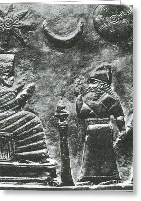 Babylonian Boundary Stone Greeting Card by Science Source