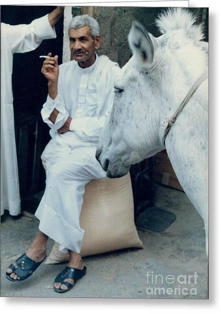 Bahrain Cosmopolitanism Greeting Card