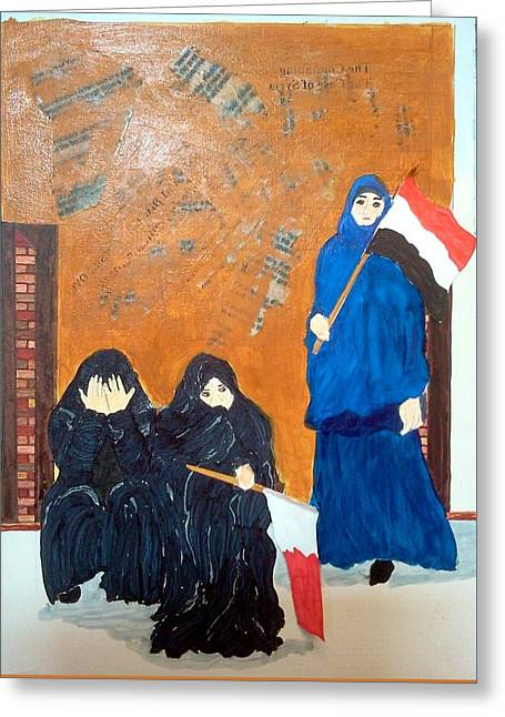 Bahraini Women Greeting Card by Andrea Friedell