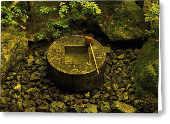 Greeting Card featuring the photograph Basin To Purify And Humble by Craig Wood