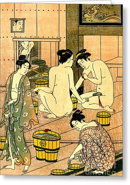 Bathhouse Women 1780 Greeting Card by Padre Art