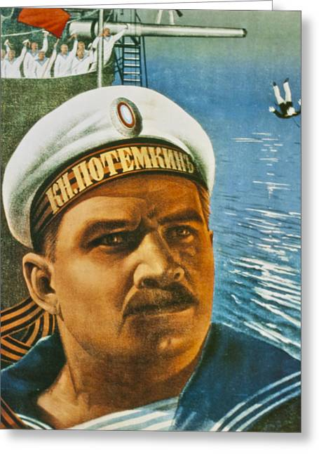 Battleship Potemkin Greeting Card