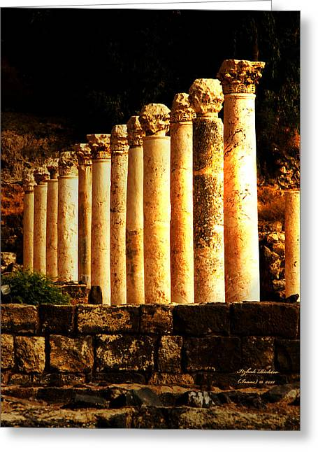 Beit She'an - Ancient Site - Colonnade.. Cardo 2 Greeting Card