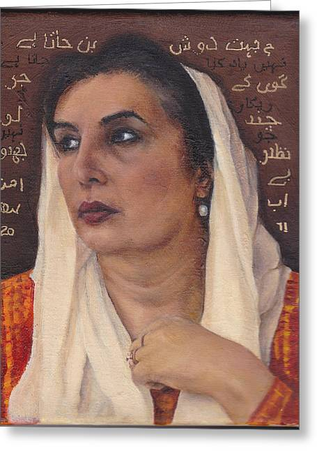 Bhutto Greeting Card by Denise Warren