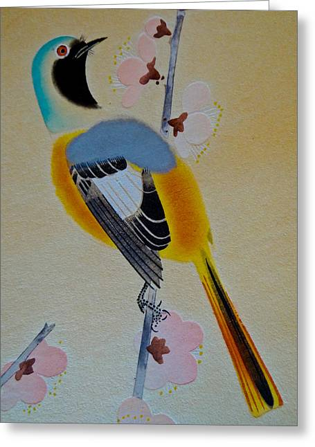 Bird Print Greeting Card