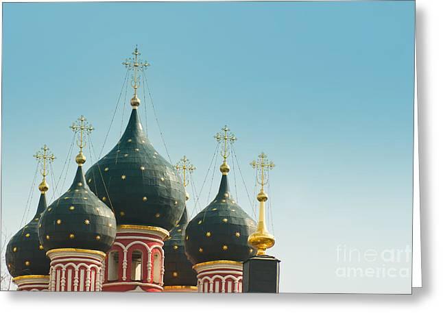 Black Domes Greeting Card by Boris Suntsov