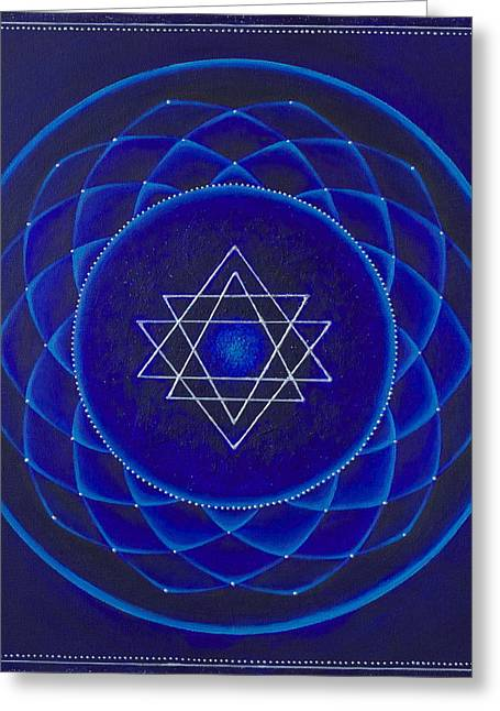 Blue Space Greeting Card