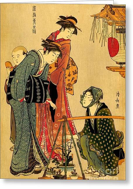 Bonsai Seller 1800 Greeting Card by Padre Art