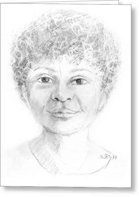 Boy Or Girl Woman Or Man African Or Asian Has Curly Hair Big Lips And A Big Head Greeting Card by Rachel Hershkovitz