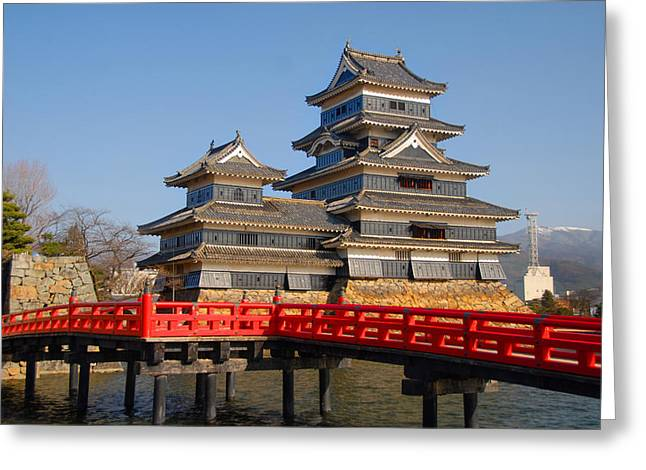 Bridge To The Matsumoro Castle Greeting Card