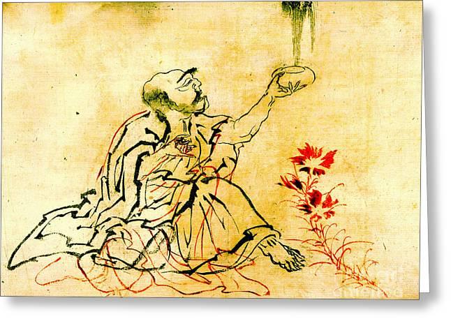 Buddhist Disciple 1849 Greeting Card