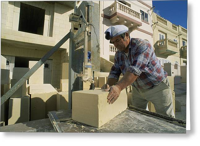 Building Construction Greeting Card