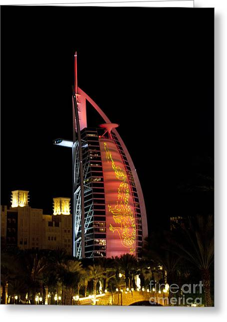 Burj Al Arab At Chinese New Year Greeting Card by Karen Kean