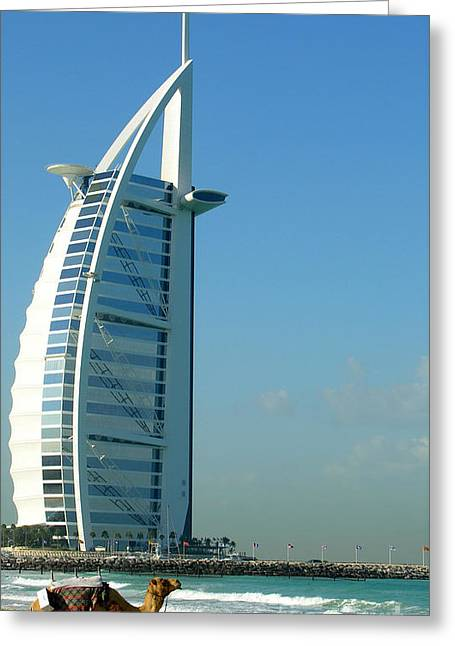 Burj Al Arab Dubai Greeting Card by Karen Kean