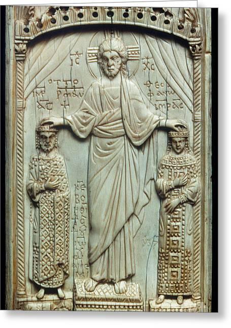 Byzantine Art Greeting Card by Granger