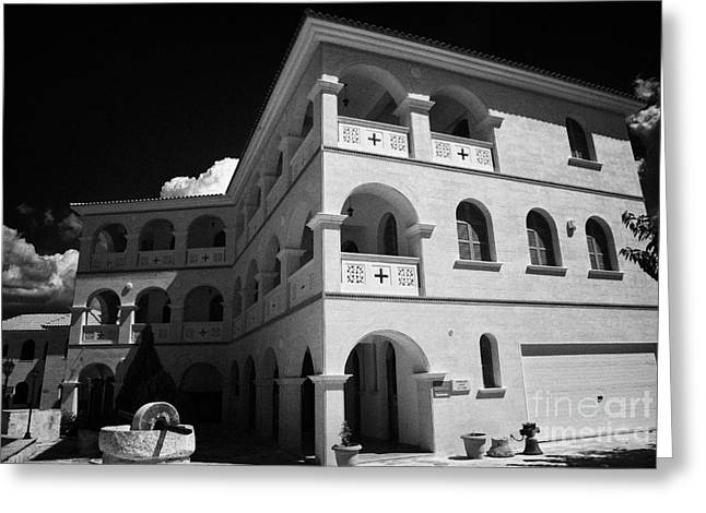 Byzantine Museum And Holy Bishopric Of Arsenoe In Peristerona Village Republic Of Cyprus Europe Greeting Card by Joe Fox