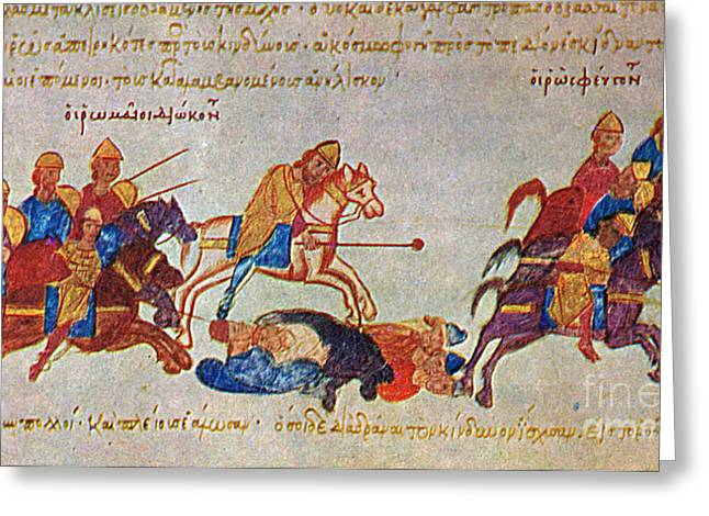Byzantines Cavalrymen Pursuing The Rus Greeting Card by Photo Researchers