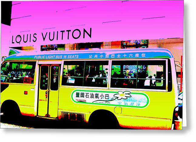 Canton Road Luxury  Greeting Card by Funkpix Photo Hunter