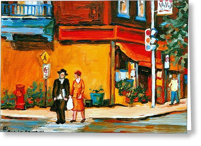 Cantors Bakery Montreal Memories Vintage City Scenes Greeting Card by Carole Spandau