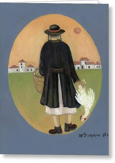 Caparot Rooster Hasid Back View Jewish Religious In Blue Yellow Black Green  Greeting Card by Rachel Hershkovitz