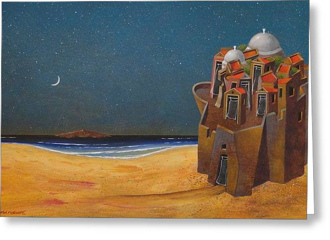 Castle With Two White Domes Greeting Card by Dimitris Milionis