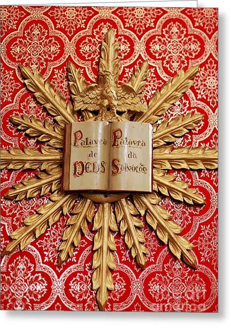 Catholic Church Decorations Greeting Card by Gaspar Avila
