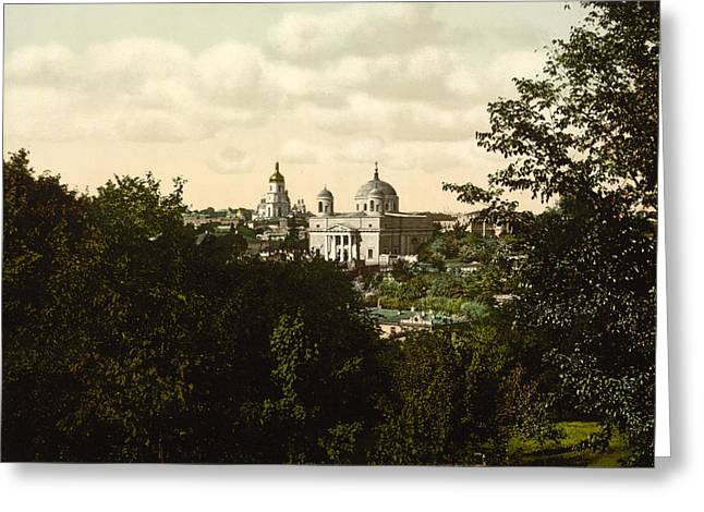 Catholic Church In Kiev - Ukraine - Ca 1900 Greeting Card by International  Images