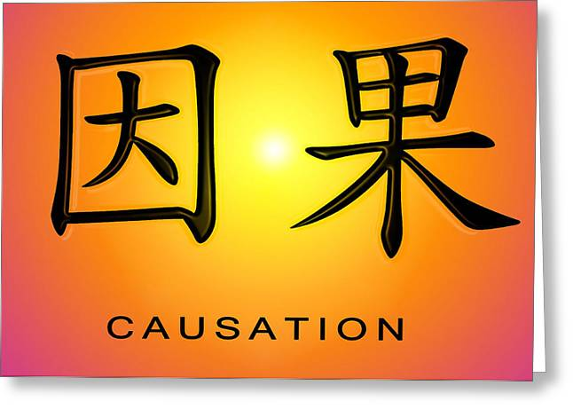 Causation Greeting Card