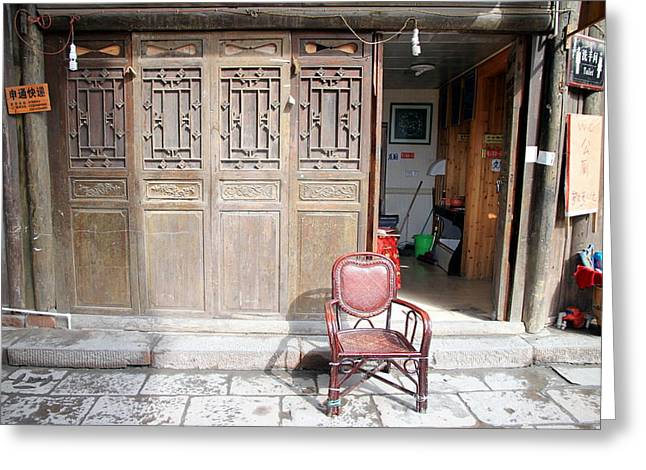Chair And Wooden Door Greeting Card by Valentino Visentini
