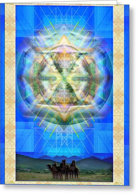Chalice Star Over Three Kings Holiday Card Xabrti Greeting Card by Christopher Pringer