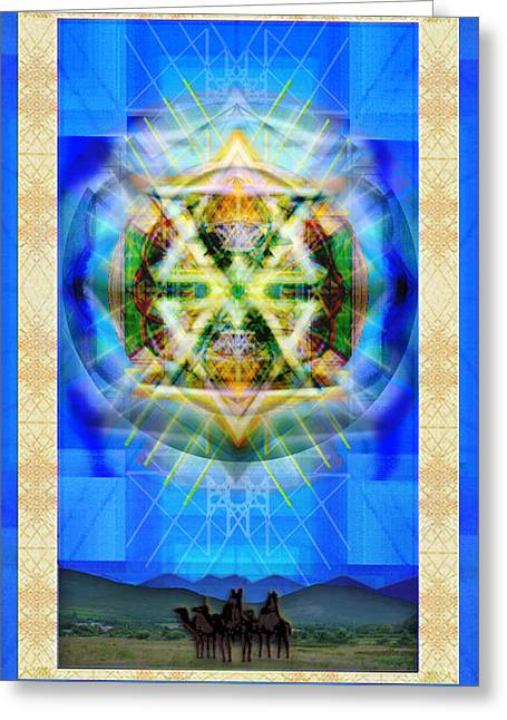 Chalice Star Over Three Kings Holiday Card Xbbrtiii Greeting Card