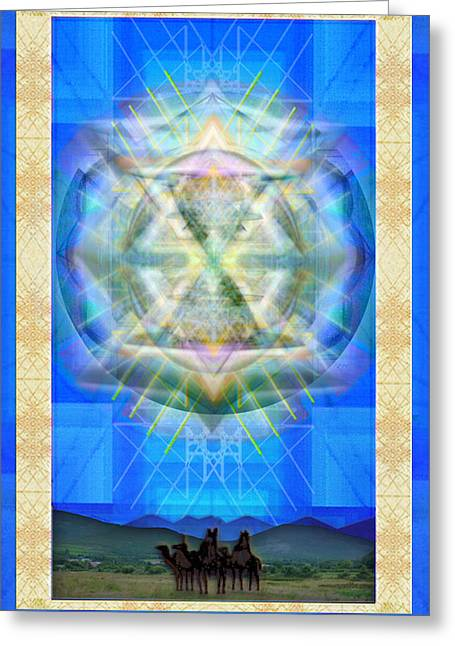 Chalice Star Over Three Kings Holiday Card Xci Greeting Card