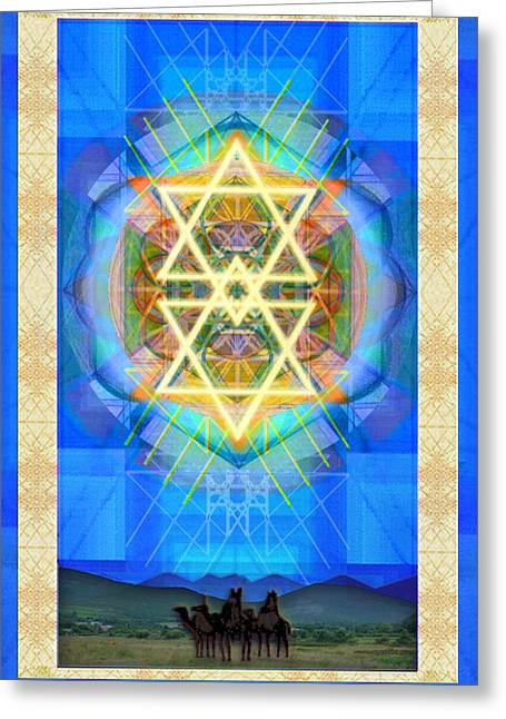 Chalice Synthesis Star Over Three Kings Holiday Card  Vi Lt Greeting Card