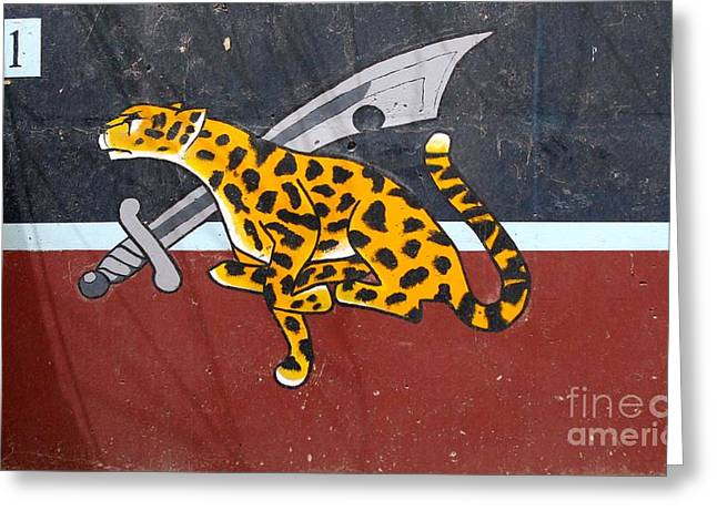 Cheetah 51 Greeting Card by Unknown