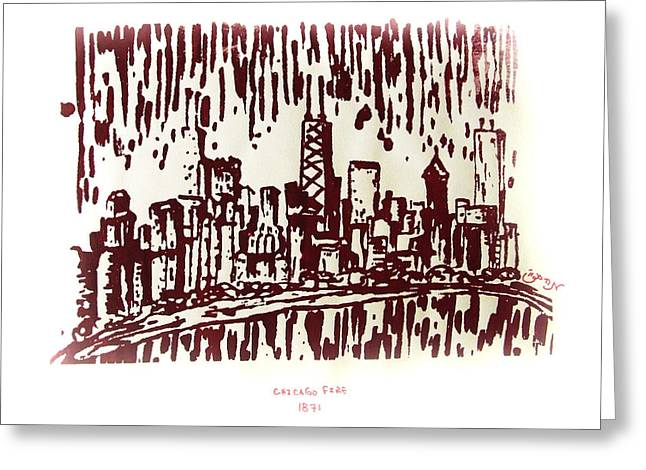 Greeting Card featuring the painting Chicago Great Fire Of 1871 Serigraph Of Skyline Buildings Sears Tower Lake Michigan John Hancock  by M Zimmerman